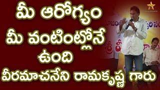 Veeramachaneni Ramakrishna Program @ Nandigama Telecast Live | Gold Star Entertainment