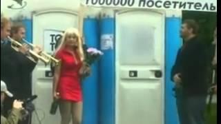 Атака клоунов  Юра сходил в туалет