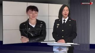 Сводка ГУ МВД России по Волгоградской области [19/10/2018]
