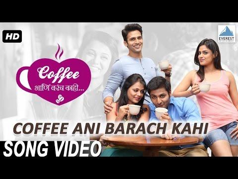 Coffee Ani Barach Kahi (Title Song) - Marathi Songs 2015 | Prarthana, Vaibbhav | Sasha, Rohit Raut