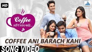 Baixar Coffee Ani Barach Kahi (Title Song) - Marathi Songs 2015 | Prarthana, Vaibbhav | Sasha, Rohit Raut
