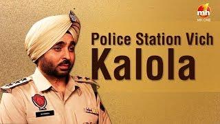 Bhagwant Mann Di Police Station Vich Kalola | Jugnu Haazir Hai