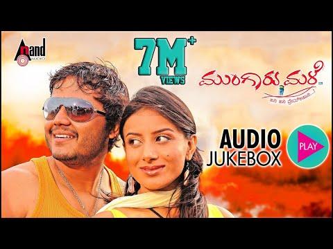 Mungaru Male | Full Songs Juke Box | Ganesh | Pooja Gandhi | Manomurthy | Yogaraj Bhat