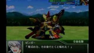 Gambar cover Super Robot Wars OG's Grungust Reishiki All Attacks