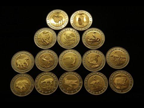 Куплю монеты красная книга ссср 25 центов 1990 года цена