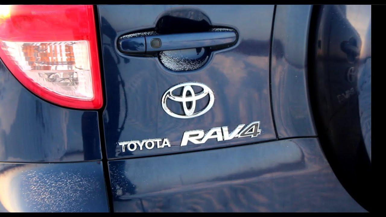 Обзор Тойота Рав 4 2008 Toyota Rav 4
