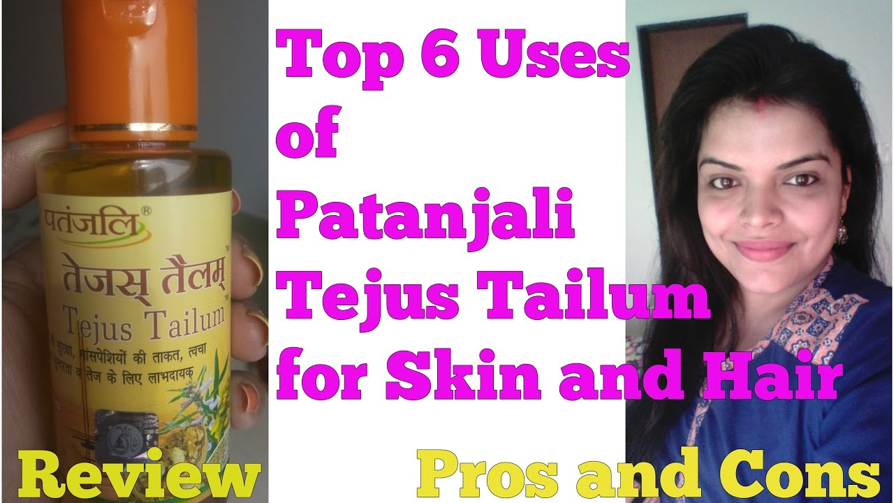 PATANJALI TEJUS TAILUM USES for FACE HAIR, REVIEW, BENEFITS in HINDI,  पतंजलि तेजस तैलम्