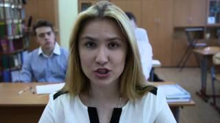 ШК 367 ВЫПУСК 2015 Клип 50p