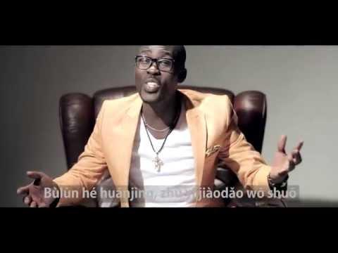 Bro Philemon - It Is Well ft. Morris Babyface [Official Video with lyrics] | Ghana Music