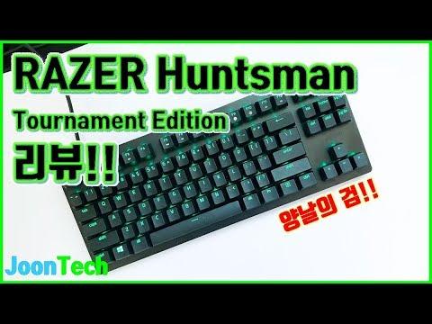 {JoonTech}드디어 헌츠맨 텐키리스 출시!!! (Razer Huntsman TE Review)레이저 헌츠맨 토너먼트에디션 리뷰