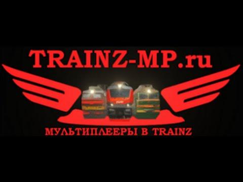 Trainz Mp скачать через торрент - фото 4