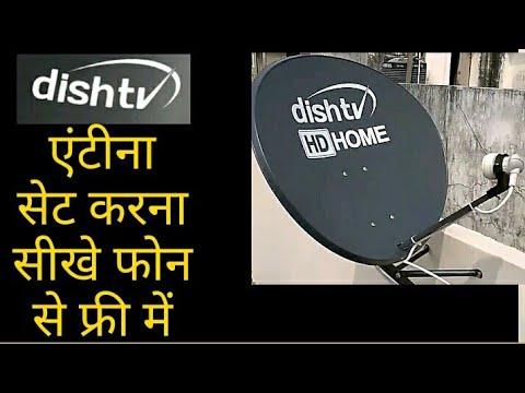 Dish Tv Antenna Signal Setting Setup With Phone Mobile