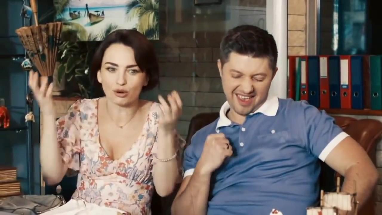 Семейный отпуск - путешествие   На троих все серии Приколы Украина