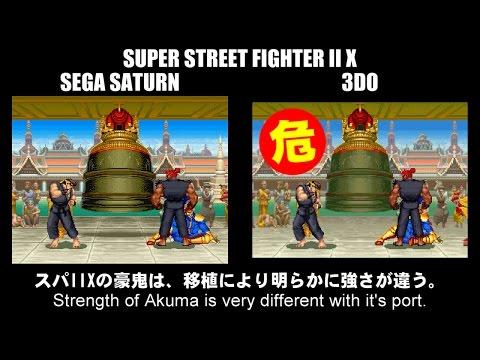 豪鬼(Akuma)の強さの比較 - SUPER STREET FIGHTER II X(サターン版と3DO版)