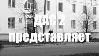 Наш дом КНИТУ 2016. Знакомство со студенческим советом. ДАС 2
