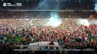 Фанаты  Спартака  на футбольном поле