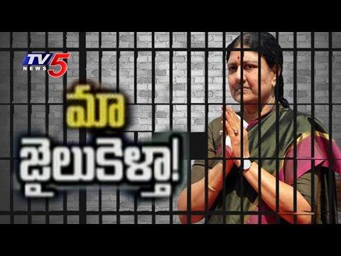 VK Sasukala to Seek Transfer to TN Prison | Telugu News | TV5 News