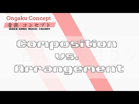 Composition vs. Arrangement | Ongaku Concept: Video Game Music Theory
