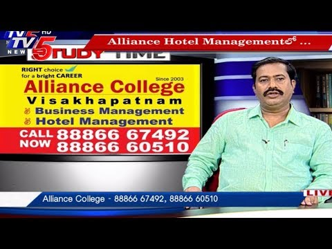 Alliance Business Management And Hotel Management | Study Time | TV5 News