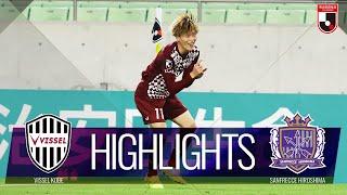 ヴィッセル神戸vsサンフレッチェ広島 J1リーグ 第12節