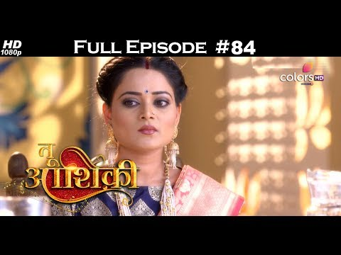 Tu Aashiqui - 16th January 2018 - तू आशिकी  - Full Episode