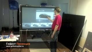 Интерактивная доска(, 2013-01-31T13:42:32.000Z)