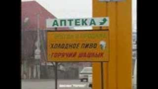 Русские таблички и вывески прикол