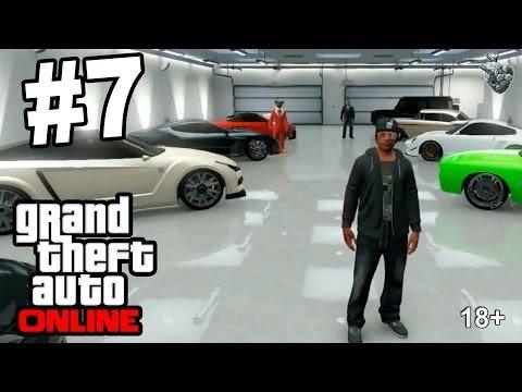 GTA Online [ОБЗОР ЧУЖОЙ НЕДВИЖИМОСТИ] #7   Grand Theft Auto V Online