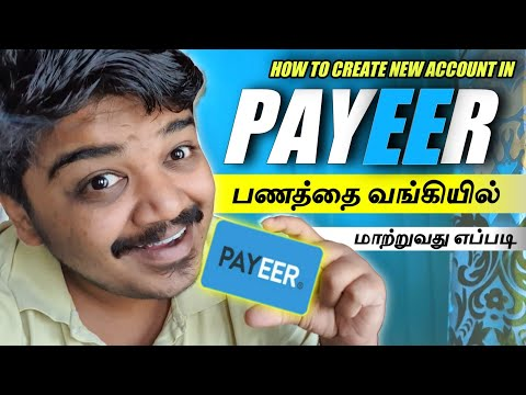 How To Create Payeer Account 2020 \u0026 How To Transfer Money To Bank In Tamil