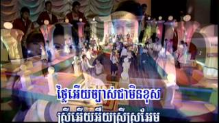 11 Preap Sovath   Phka Kro Porm