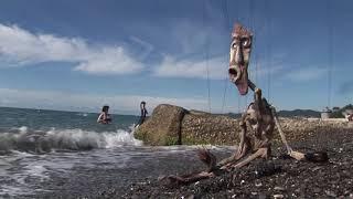 """Театр кукол """"Саквояж"""". Видео-проект ко дню г. Сочи """"Дух моря""""."""