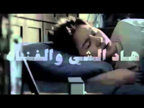 music chichi el khaloui hasdouni fik