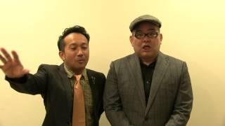 オール阪神・巨人40周年記念 お祝いコメント 矢野・兵動