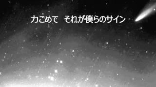 嵐 Beautiful days オルゴール調(ビブラフォン)