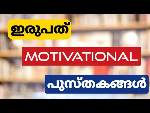 speech in malayalam about reading
