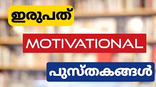Peace Of Mind Quotes In Malayalam - Keshowazo