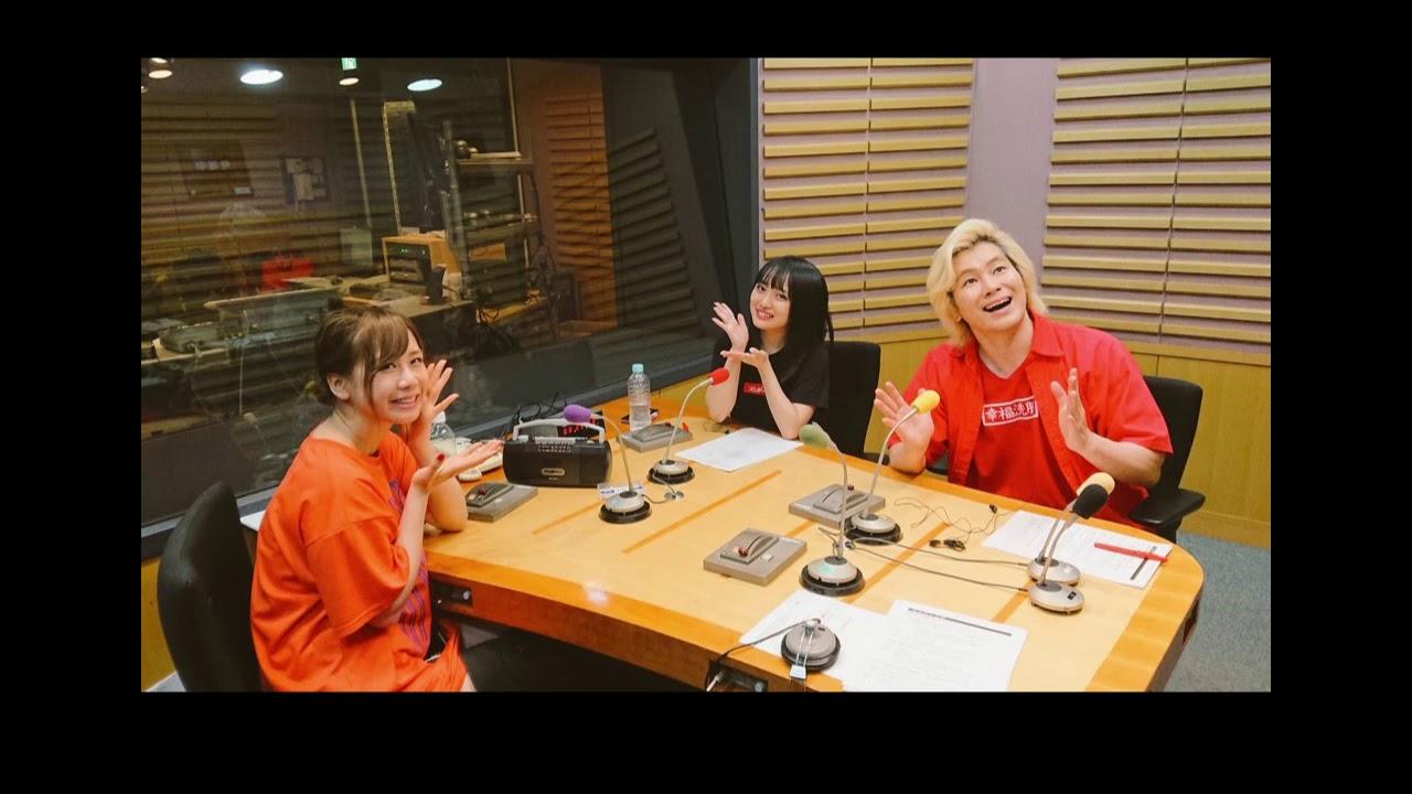 AKB48 2029ラジオ〜10年後の君へ〜