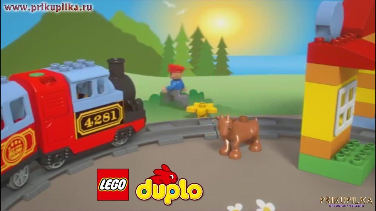 Подробные характеристики конструктора классического конструктор lego duplo 10507 мой первый поезд, отзывы покупателей, обзоры и обсуждение товара на форуме. Выбирайте из более 10 предложений в проверенных магазинах.