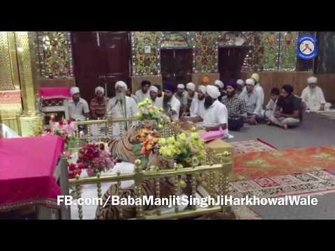 Dharna By Sant Baba Manjit Singh Ji Harkhowal Wale