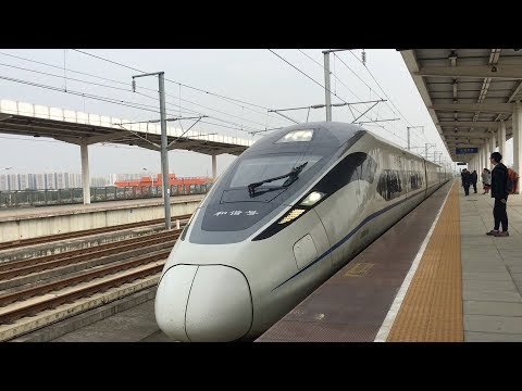 CRH Business Class - First Class C-Train Review | Chengdu - Leshan