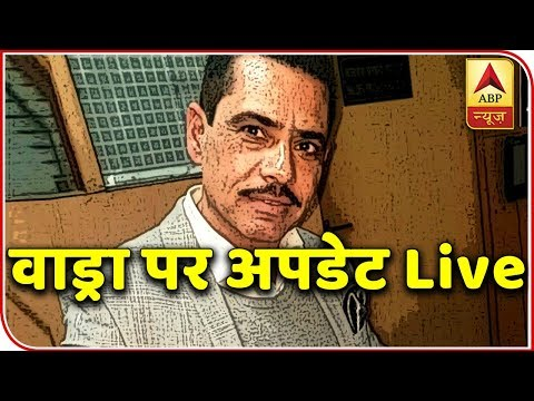 Know The Latest Update In Robert Vadra's Money Laundering Case | ABP News