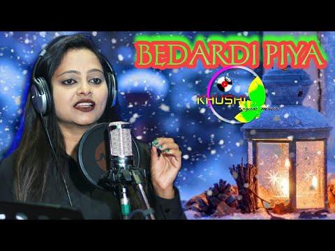 बेदर्दी पिया - Bedardi Piya | NAGPURI SONG