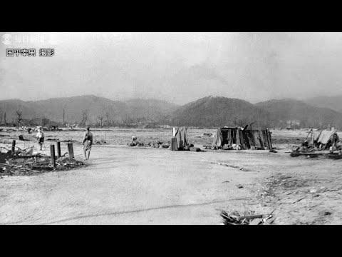 廣島からヒロシマへ  第2部(中)大田洋子 屍ばかりの惨状に「見た責任 いつかは書かなくては」