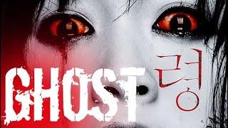 Ghost (Horror in voller Länge, ganzer Film auf Deutsch)