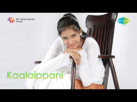 Kaalaippani | Ennamma Thozhi song