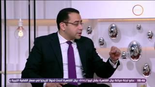 8 الصبح - د/عمرو حسن صاحب فكرة المبادرة النسائية
