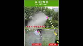 등짐펌프 분무기 분사형 원예 조경 농약 소독 리튬 전지