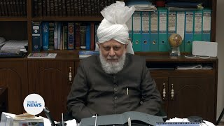 This Week With Huzoor - 27 November 2020
