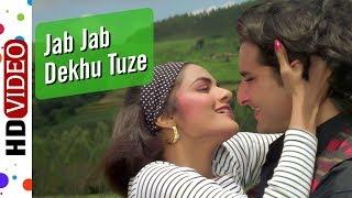 Jab Jab Dekhu Tujhe | Udaan (1997) Songs | Saif Ali Khan | Madhoo Shah | 90's Romantic Hits