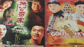 Kỳ Án Nhà Thanh - I : II ( Sanyang Lồng Tiếng ) Shop Phim Bộ